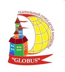 globus%2011.jpg